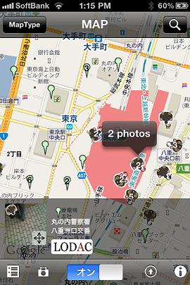 image009-3
