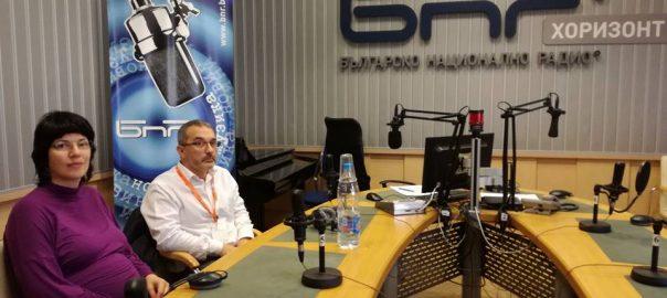 BNR Interview with Kiryakov