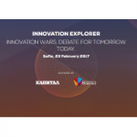 Innovation Explorer 2017